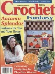 Crochet Fantasy №134 1999