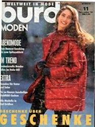 Журнал Burda №11 1992 с выкройками