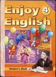 Книга Английский с удовольствием. Enjoy English
