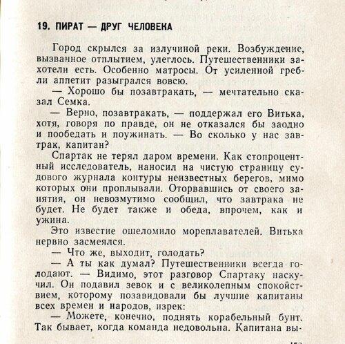 Parfenov_037.jpg