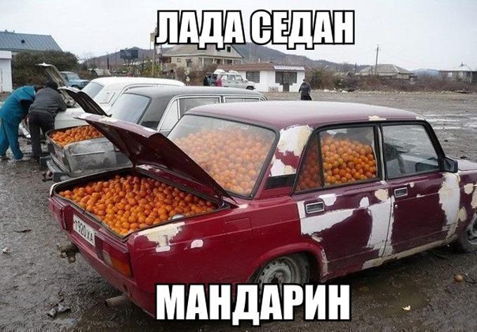 Автоприколы