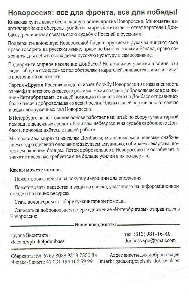 Документ (3).jpg