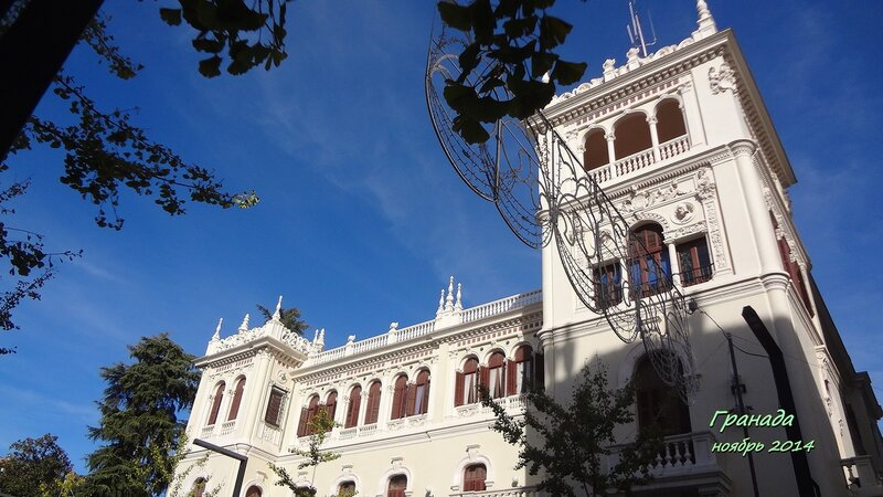 Андалузия в ноябре