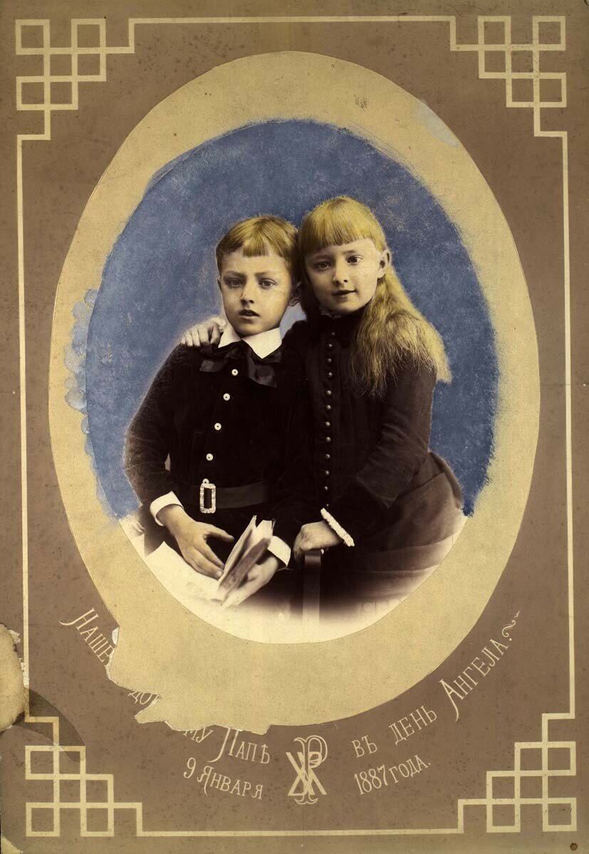 Рачковские И.П.и В.П. — дети красноярского врача П.И. Рачковского. 1887