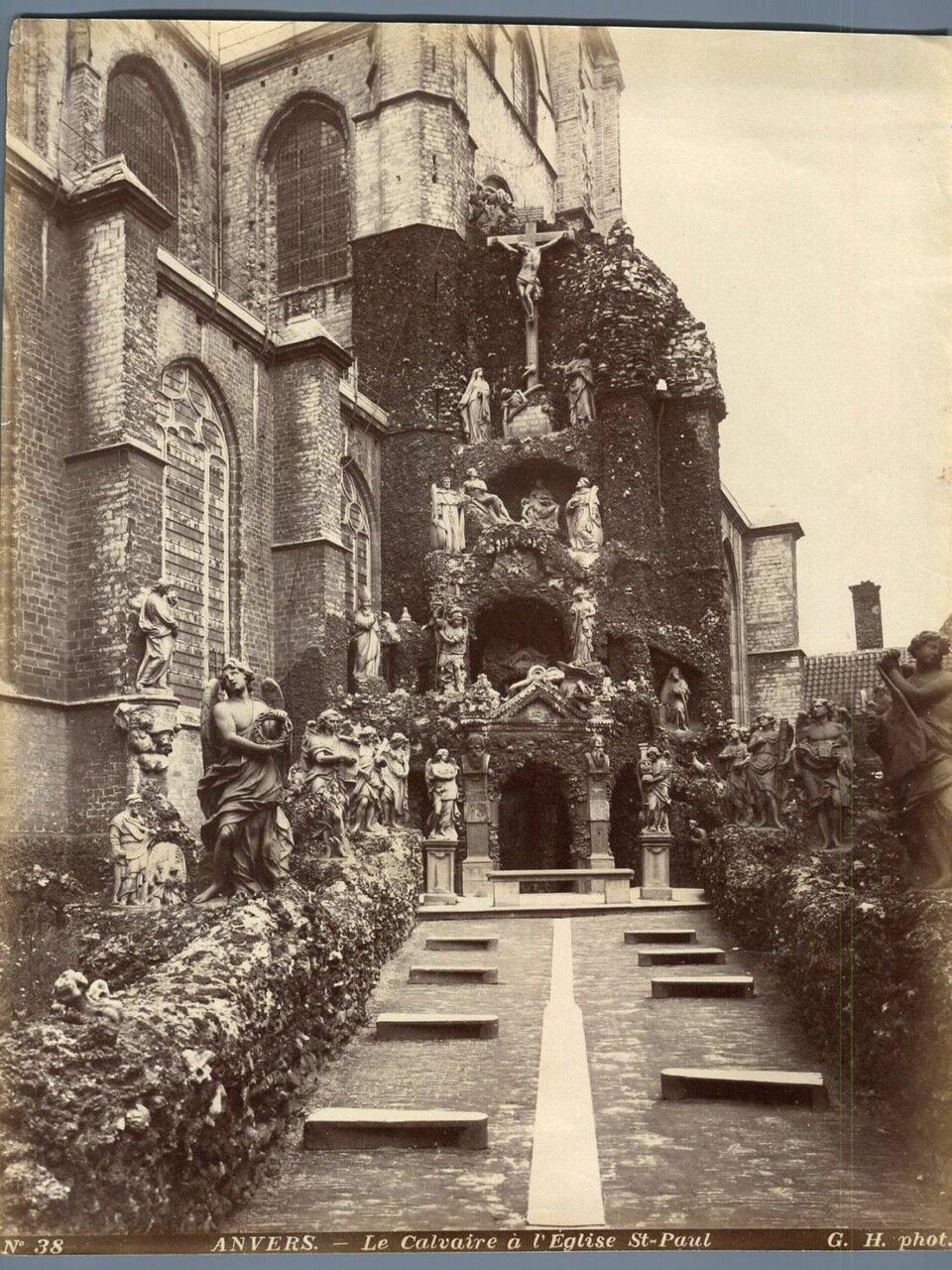 Антверпен. Церковь Св. Павла. 1880.
