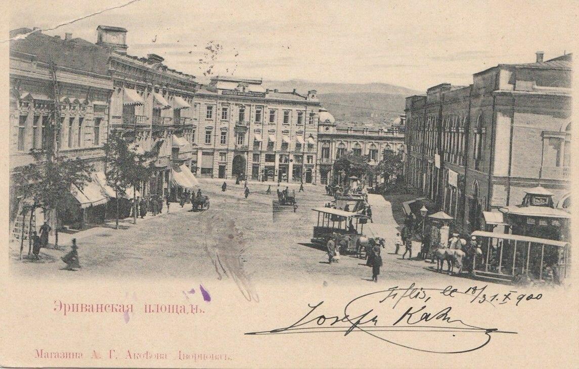 Эриванская площадь