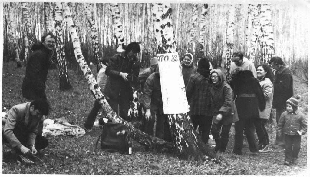 1983. Маёвка