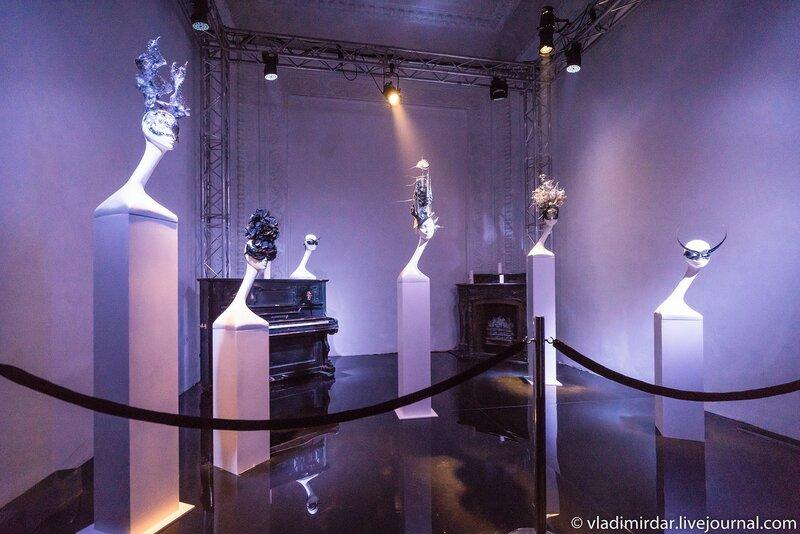 Зал «Король Людовик Баварский»…