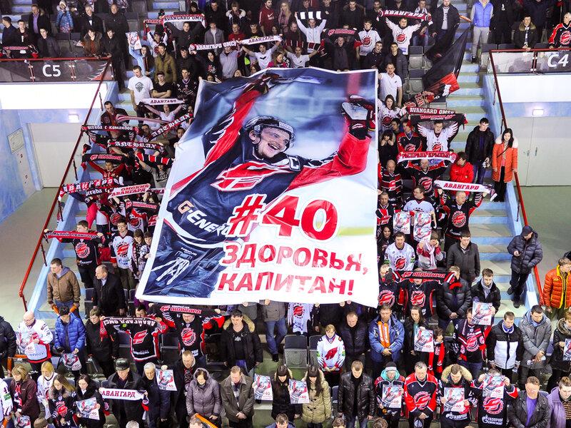 Арена Омск, 10 марта 2015