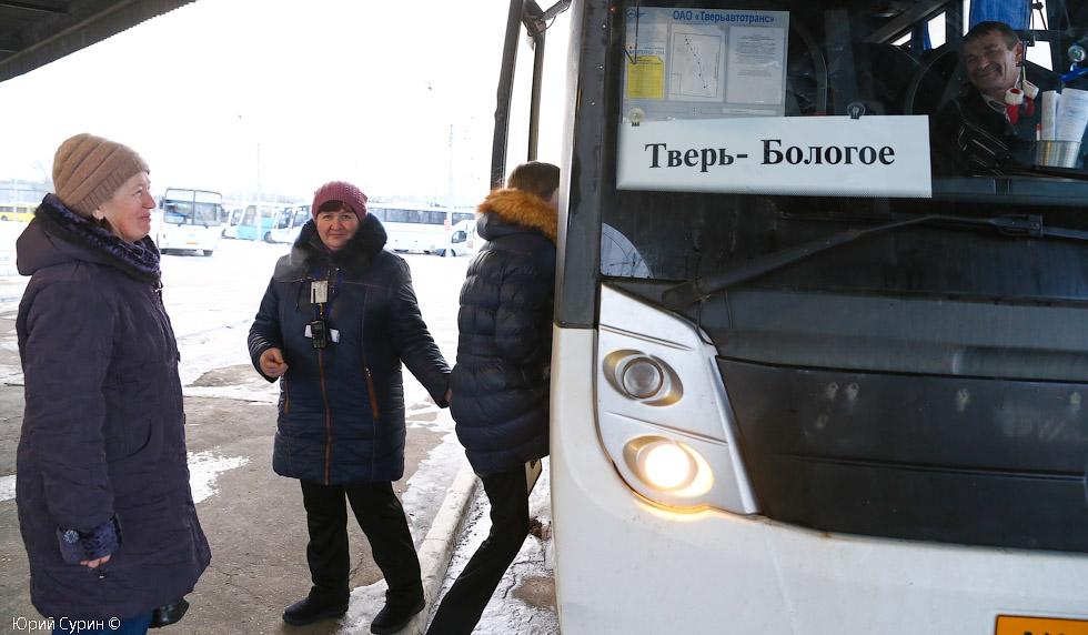 Автовокзал в Твери