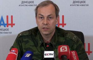 В Донецке сообщают о нарушении режима прекращения огня