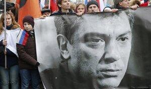 Версия: оппозиционера Немцова мог застрелить непрофессионал