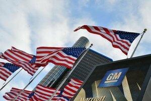 Компанию General Motors обвиняют в мошенничестве