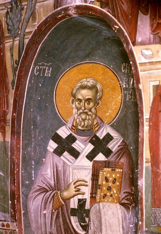 Святитель Сильвестр, Папа Римский. Фреска церкви Святых Иоакима и Анны в монастыре Студеница, Сербия. 1314 год.