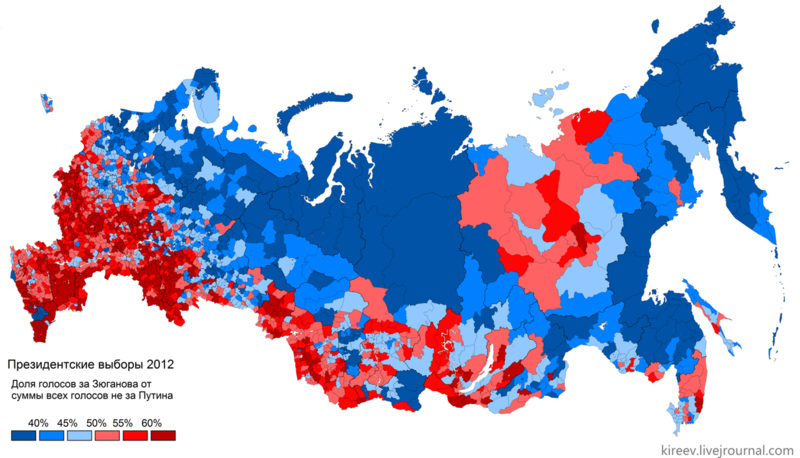 2012-russia-presidential-zyuganov-from-total.png