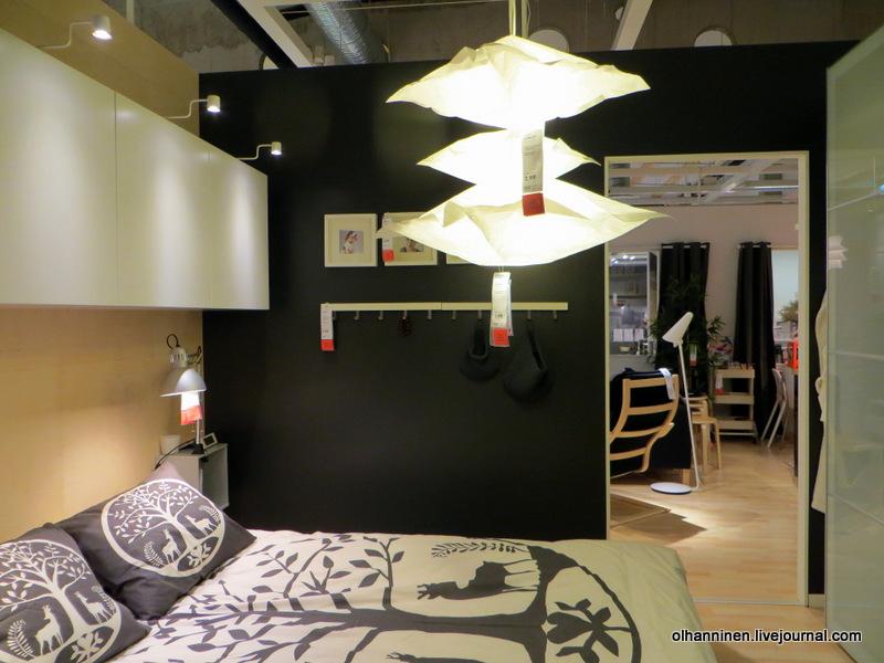 15 спальня светильники 3 евро.JPG