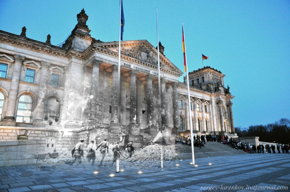 45 Берлин 1945-2010. Штурм Рейхстага.jpg