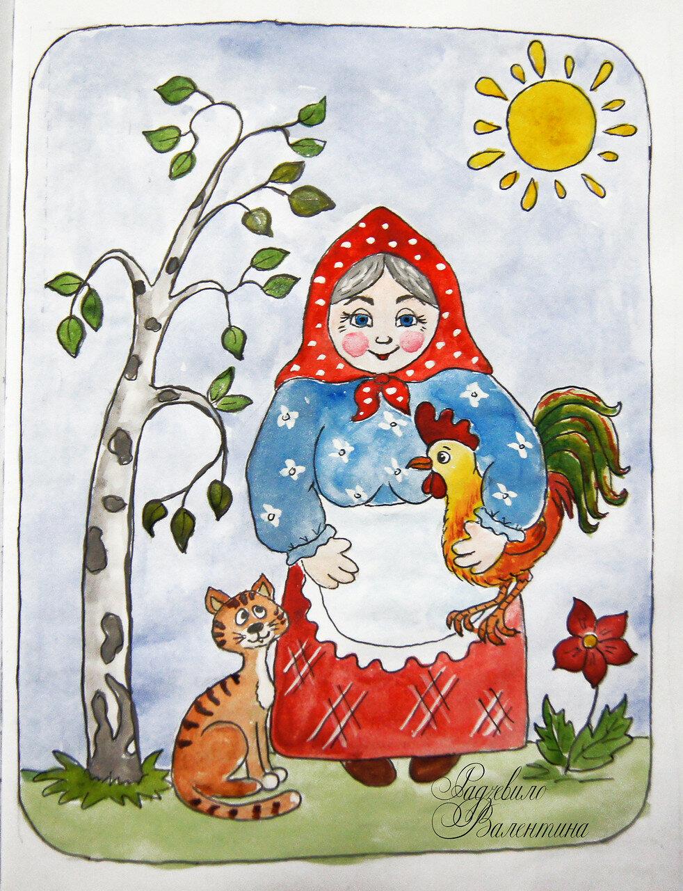Открытки нарисованные бабушки, картинки