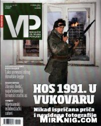 VP-magazin za vojnu povijest 2012-11