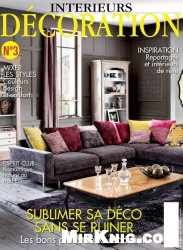 Журнал Intérieurs Décoration  Mars\Avril\Mai 2014