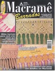 Журнал Macrame Barrados №2 2007