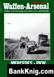 Книга Waffen-Arsenal Sonderband S-59 - Mercedes Pkw 1935-1945