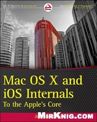 Книга Mac OS X and iOS Internals: To the Apples Core
