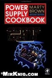 Книга Power Supply Cookbook