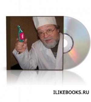 Аудиокнига Каретный Шура - Без Мата (аудиокнига)