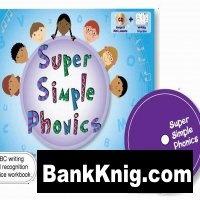 Аудиокнига Thagard Devon - Super Simple Phonics