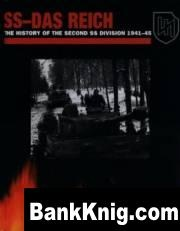 Spellmount - SS - Das Reich - History of Second SS Division 1941-45