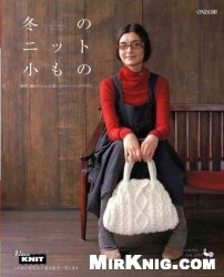 Журнал Ondori - A knit accessory of the winter