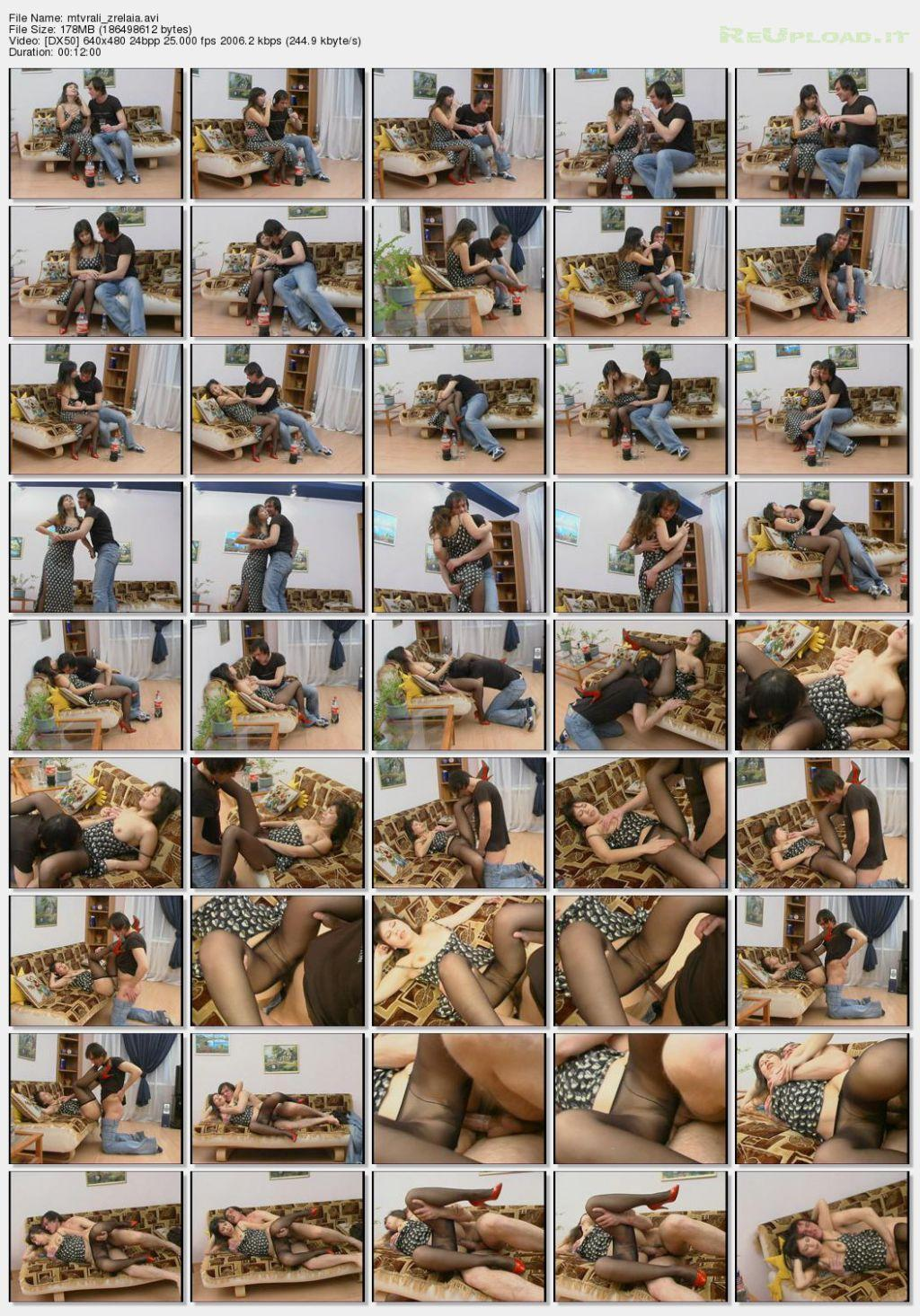 Рассказ мальчишки и тетя нина 17 фотография