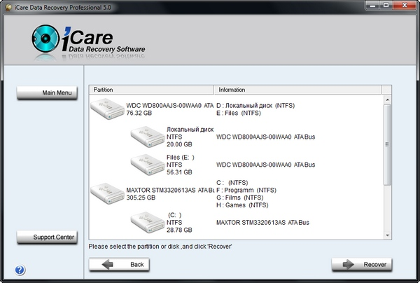 ICare Data Recovery Professional 5.0.