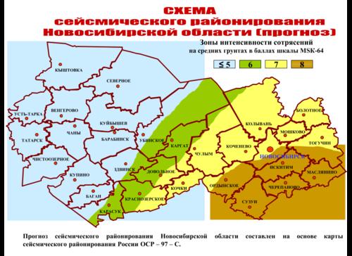 Карта сейсмического районирования НСО