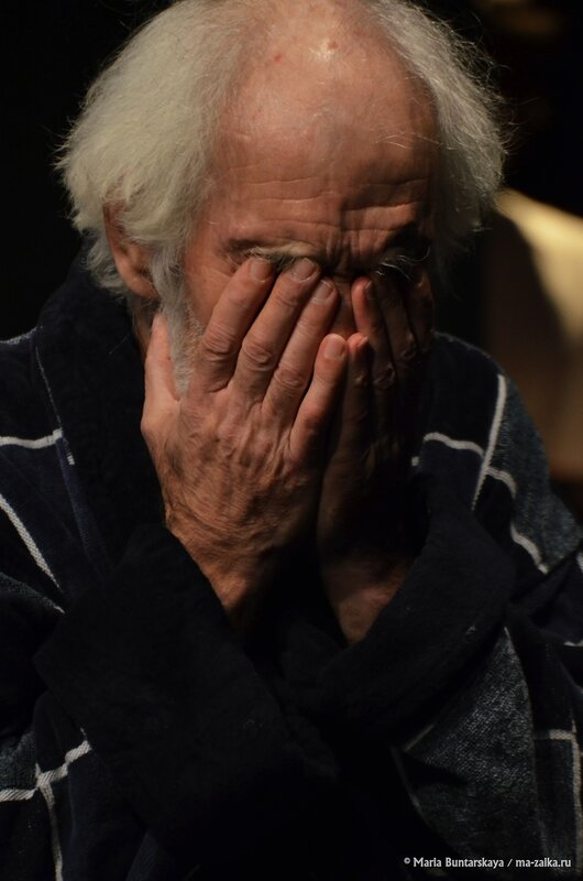 Последние дни, Саратов, ТЮЗ, 29 ноября 2014 года
