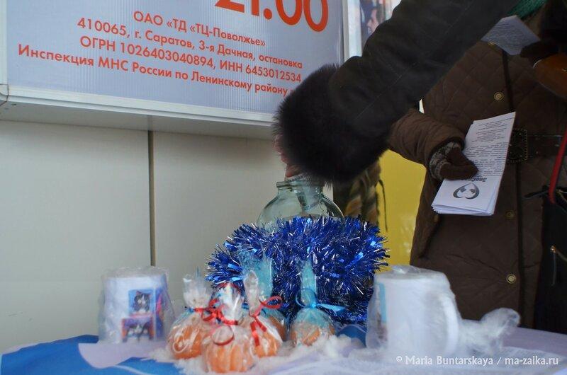 Мелочь и жизни, Саратов, ТЦ 'Сиеста', 28 декабря 2014 года