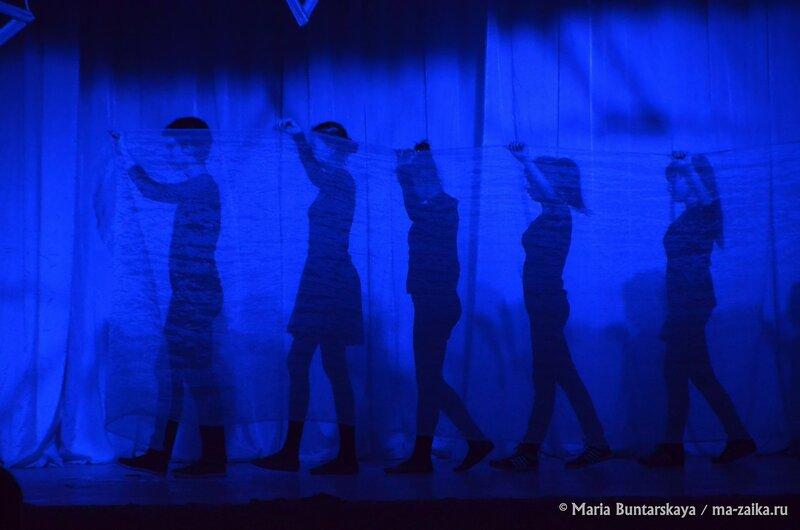Синяя птица, Саратов, дом детского творчества, 07 апреля 2015 года