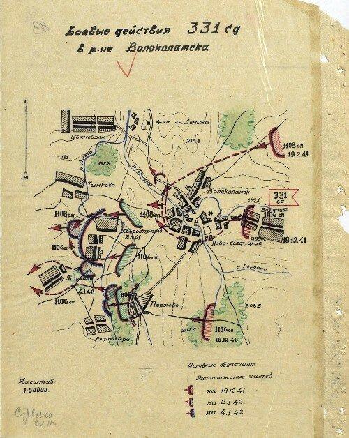 Район Волоколамска.jpg