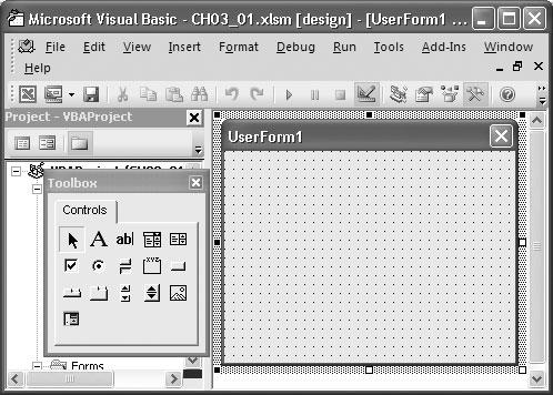 Рис. 3.3. Пользовательская форма в среде Microsoft Visual Basic
