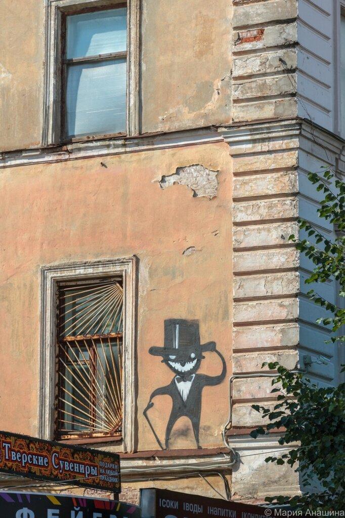 Стена дома по Трехсвятской улице