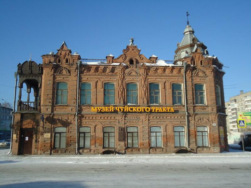 Бийск. Музей Чуйского тракта