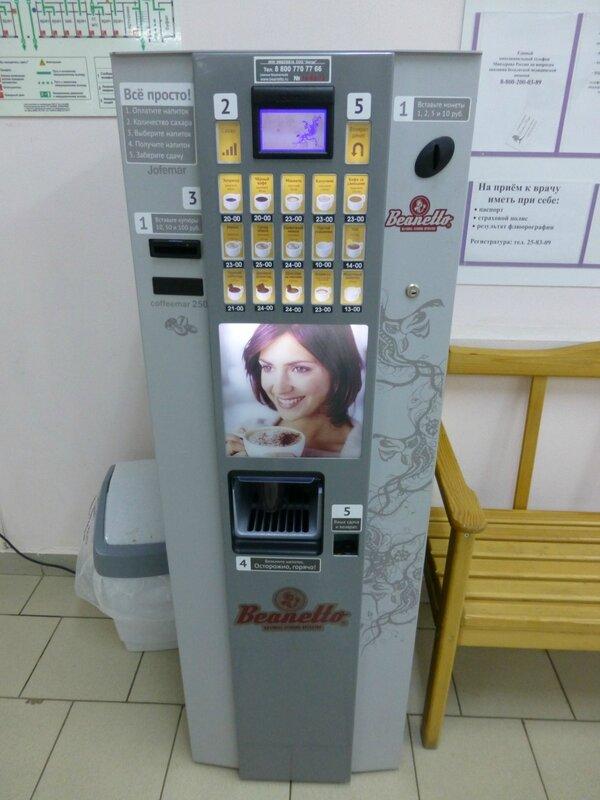 L1100328.JPG