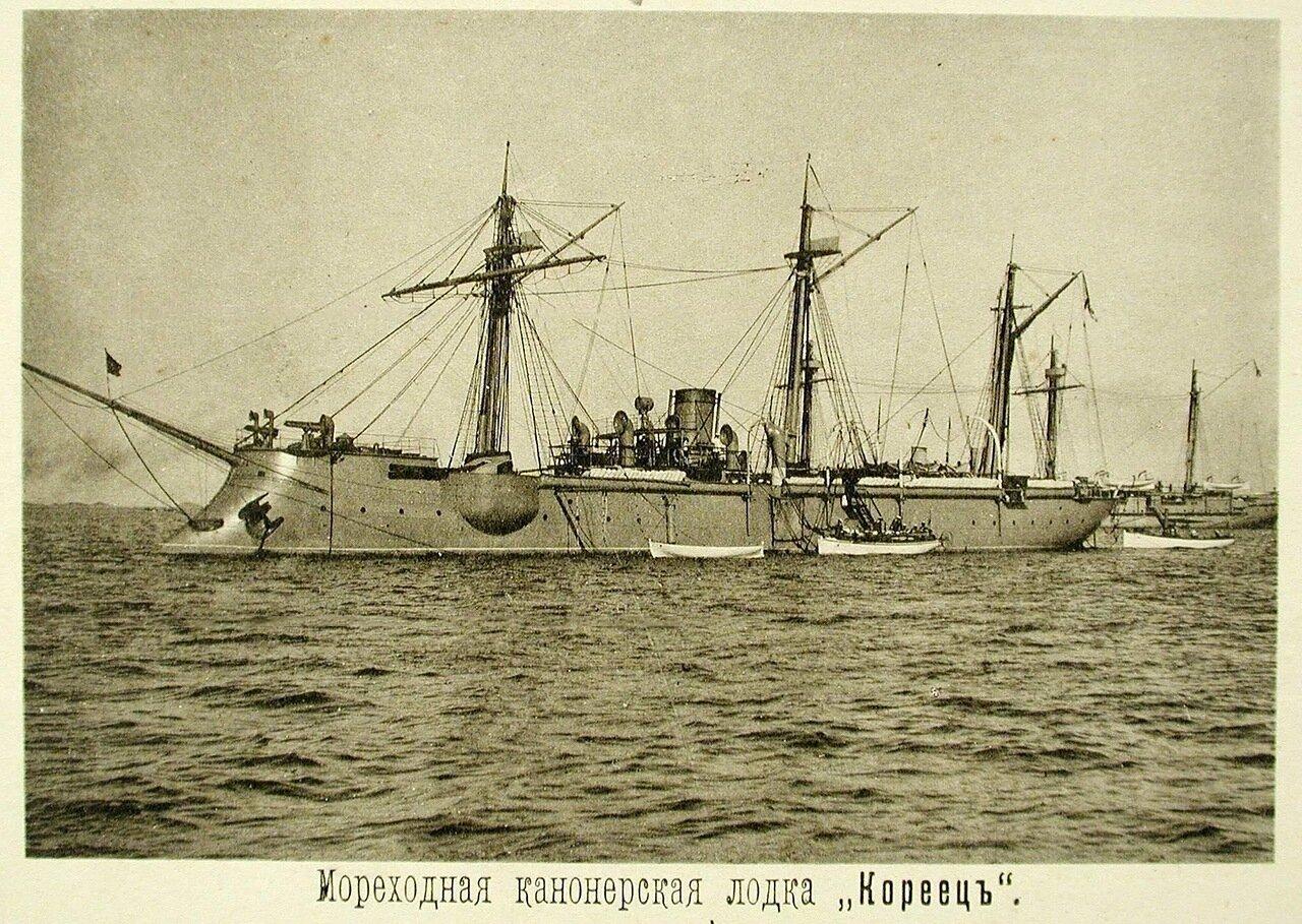 13. Мореходная канонерская лодка Кореец.  Чифу. 26 апреля 1895