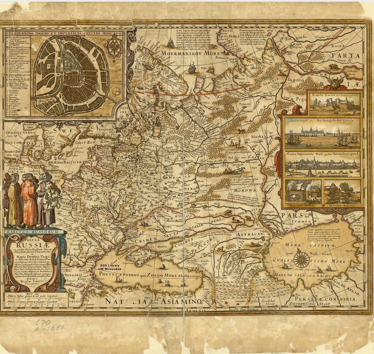 1651. Карта Российского государства
