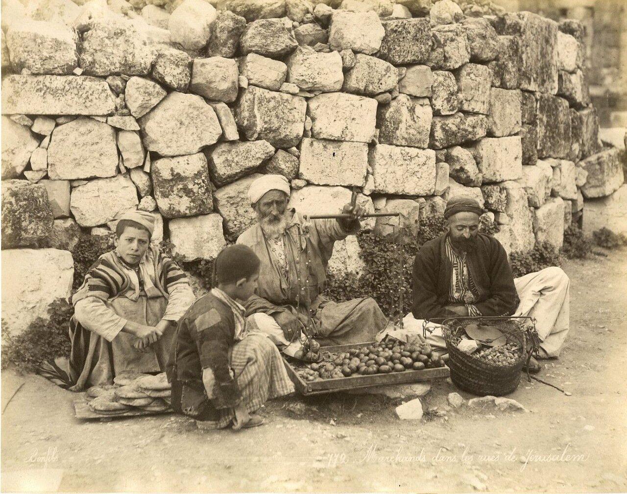 Иерусалим. Уличные торговцы