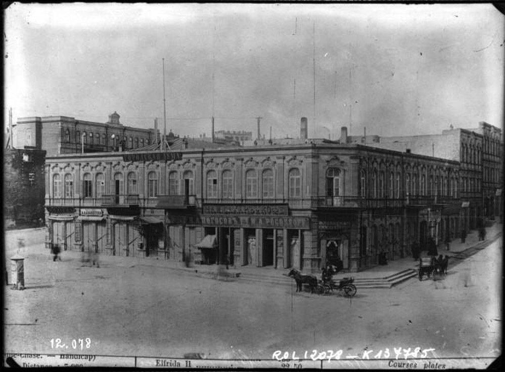 Городская дума, Думская пл., дом Ашумова. Около 1900