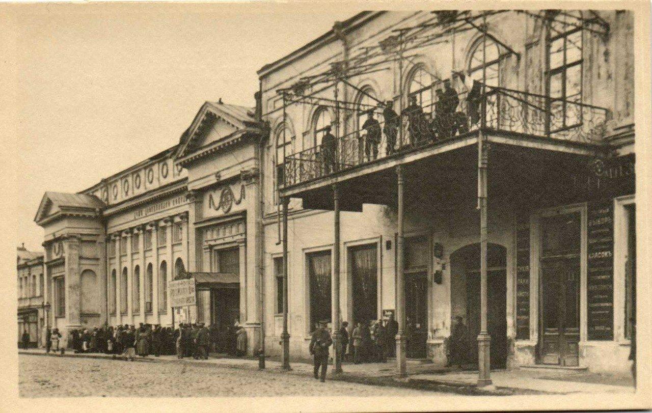 Дом Дворянского собрания.  1918