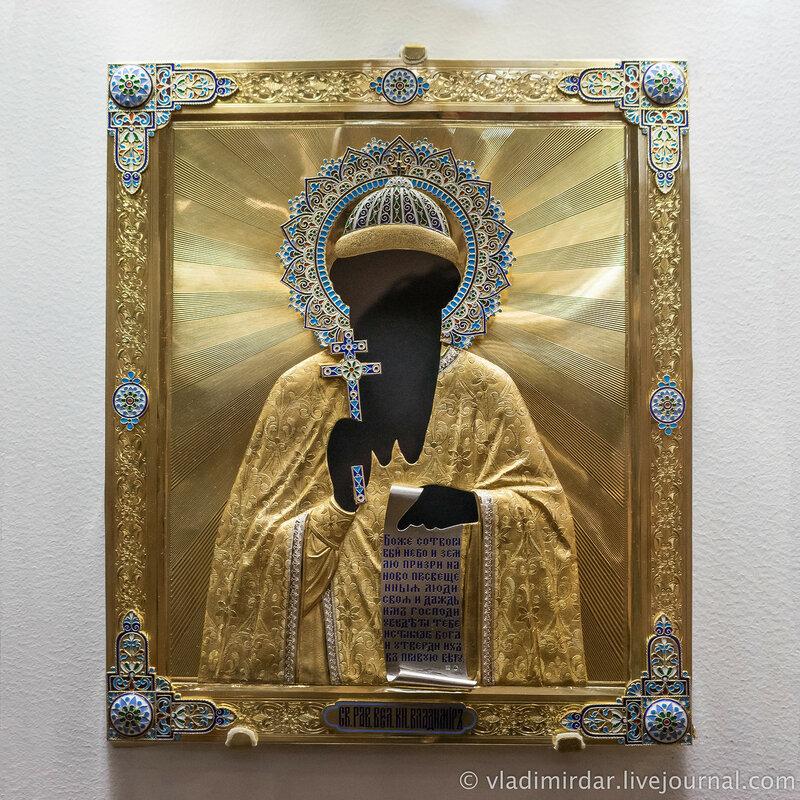Оклад с иконы «Святой равноапостольный князь Владимир». 1899-1908 гг.