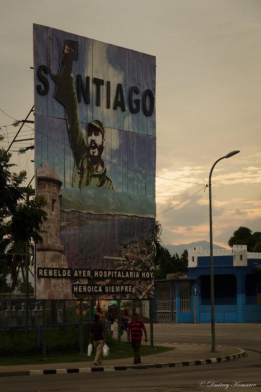 Сантьяго-да-Куба